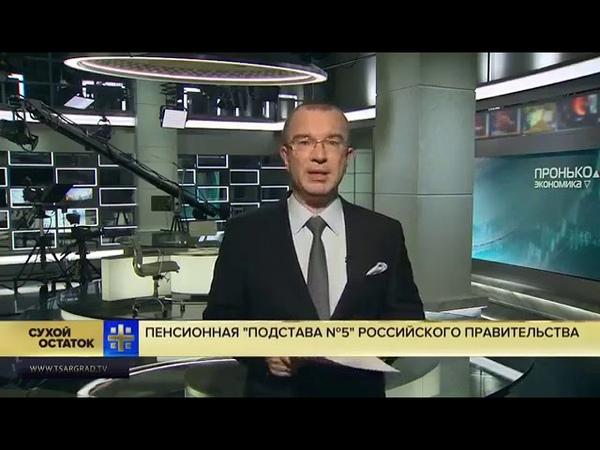 Сюжет с каналаЦарьград, который заблокировали.