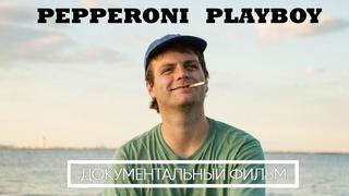 Мак Демарко - Документальный фильм Pepperoni Playboy | Pitchfork