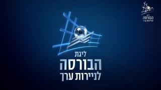 Чемпионат Израиля : Топ - плей - офф ; Премьер - лига сезон 2020/2021 30 тур  «Маккаби» Хайфа 4 - 0 «Хапоэль» Кирьят - Шмона