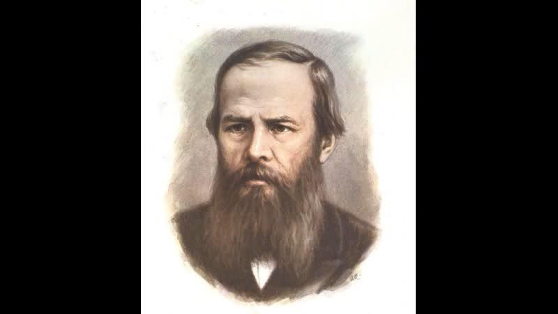Читайте Достоевского любите Достоевского convert video