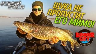 НА ЭТОТ СИЛИКОН ЩУКИ КЛЮЮТ С ПЕРВЫХ ЗАБРОСОВ... ЛОВЛЯ ЩУКИ НА ДЖИГ. Рыбалка весной на спиннинг 2021