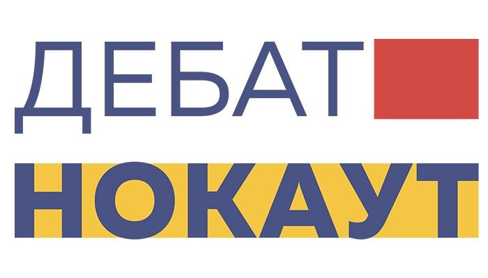 дебат клубы москвы
