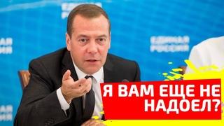 Единая Россия побеждает на выборах, и вот что после этого СРАЗУ произойдет!