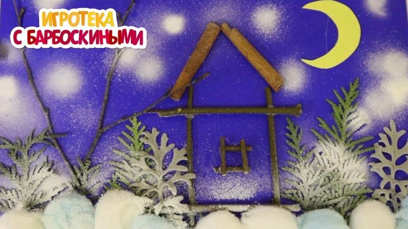 Игротека с Барбоскиными ⛄ Зимние серии ⛄ Сборник мультиков для детей