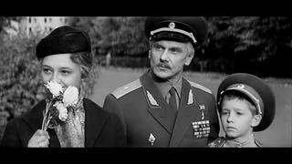 """От героев былых времен... - песня из к/ф """"Офицеры"""" (1971)"""
