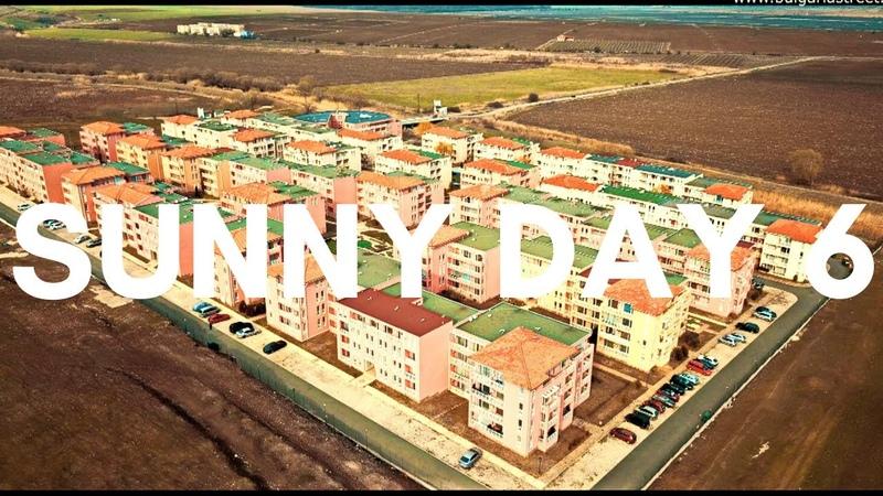 Comlex Sunny Day 6 Sunny Beach