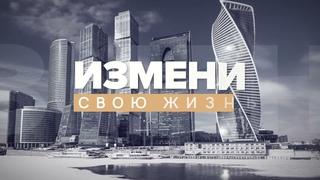 Первая оффлайн встреча сообщества Wecco в Москве !!!