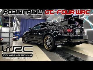 Таких больше не делают GT-Four WRC! Обзор Toyota Celica ST 205 (GT-Four WRC)
