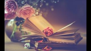 Стихотворение Любовь
