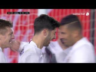 «Реал Мадрид» – «Сельта». Гол Марко Асенсио
