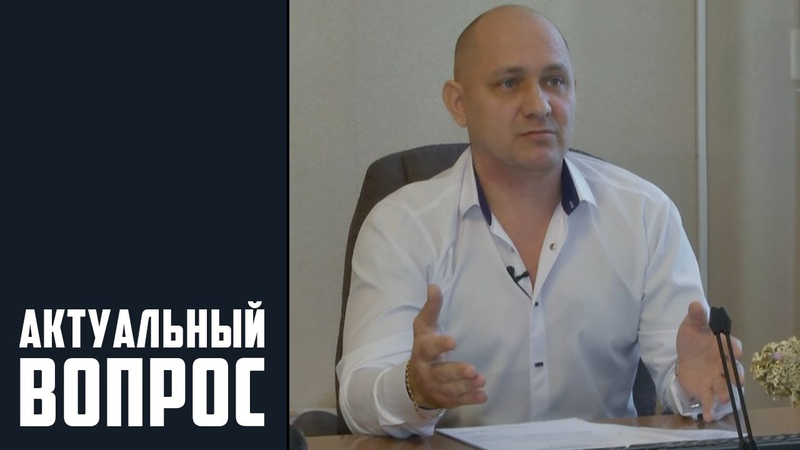 Гл муниципальный инспектор В Двинянин