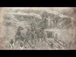 «Мы вас помним!» (Часть 1). Селенгинский редут