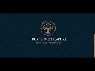ПРЕЗЕНТАЦИЯ КОМПАНИИ Trust Invest Capital (ТРАСТ ИНВЕСТ КЭПИТАЛ) АВТОМОБИЛЬНАЯ И ЖИЛИЩНАЯ ПРОГРАММА