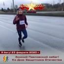 Личный фотоальбом Александры Соболевской-Яковлевой