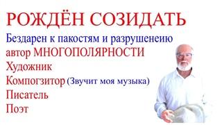 Пситеррор. Василий Ленский - моя история