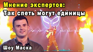 Как Такое Возможно? Кирилл Туриченко в Маске Носорога Показал Как Надо Петь На Шоу Маска 2 Сезон