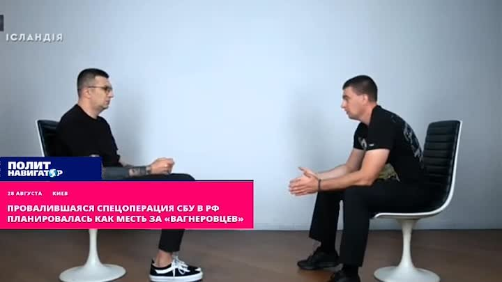 Провалившаяся спецоперация СБУ в РФ планировалась как месть за вагнеровцев
