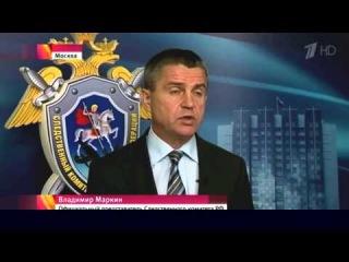 Вся недвижимость Коломойского в России будет автоматом оставаться в РФ