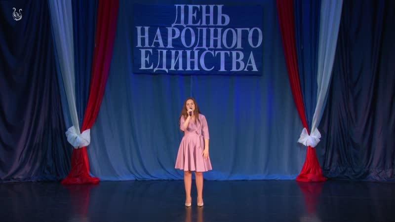 Музыка и слова Александра Ермолова Россия Карина Маер
