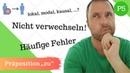 """P5 Die Präposition """"zu"""" 5 Bedeutungen Häufige Fehler"""