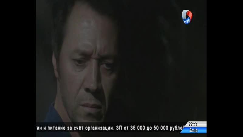КАИН ИСКЛЮЧЕНИЕ ИЗ ПРАВИЛ 5 сезон 9 10 серии