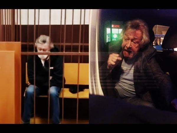 Суд принял решение Ефремов заплакал в зале все решено Арест стало плохо