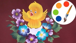 Paint the chick and flowers, One Stroke for beginners, easy&simple