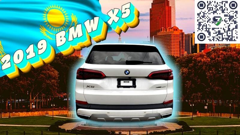 BMW X5 44000$ АВТО ИЗ США 🇺🇸 Ожидание реальность
