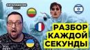 ВСЕ вопросы о заявках на Евровидение 2021 ОЧНАЯ СТАВКА