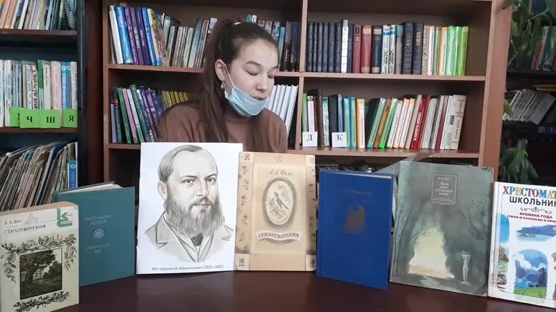Белоозёрская сельская библиотека