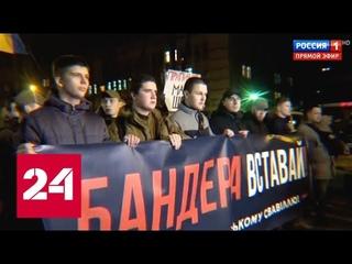 """""""Бандера, вставай!"""" Радикалы атаковали МВД Украины. 60 минут от"""
