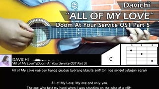 Cover Guitar Davichi - ALL OF MY LOVE  Doom At Your Service OST Part 5