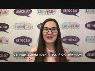 Как начать говорить на английском в свое удовольствие за 2 месяца
