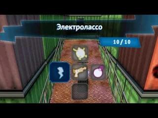 Прохождение игры Megamind The Blue Defender Часть 3 Финал