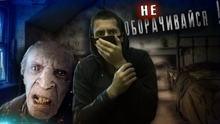 ПОКОЙНЫЙ ДЕД мучает Жильцов Квартиры !! ПАРАНОРМАЛЬНАЯ Квартира 3 !!