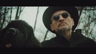 Рок-группа ПилОт - Заживо