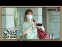210727 Хейз направляется на запись шоу Yu Huiyeol's Sketchbook