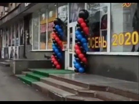Сепаратисты в центе Запорожья Скандал из за воздушных шаров 23 11 20 Панорама