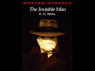 Человек-невидимка / The Invisible Man. 1984. Мини-сериал. Перевод ТК ОРТ. VHS