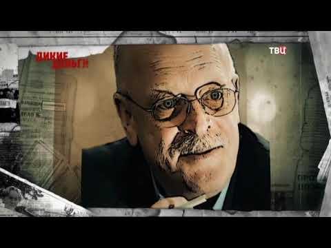 Александр Смоленский по кличке Баба Шура Герои Семибанкирщины