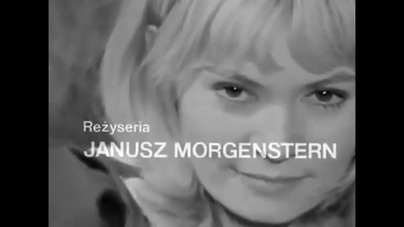 Песня из к ф Ставка больше чем жизнь Польша