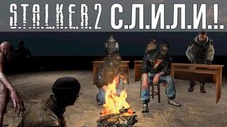 СТАЛКЕР 2 СЛИЛИ   Анонс Battlefield 6   Geforce 3080 Ti [#HyperXnews]