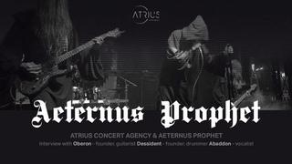 Atrius Concert Agency: Интервью с группой Aeternus Prophet