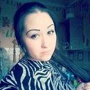 Личный фотоальбом Екатерины Козаченко