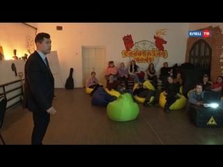 """С юмором о серьёзном: в """"Coworking zone"""" прошёл вечер презентаций представителей елецкой молодёжи"""