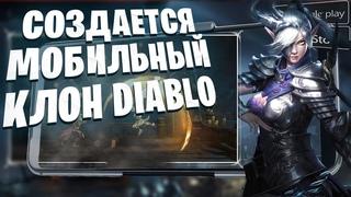 🔥ЗБТ Apex Legends Mobile, Клон Diablo Immortal Atlantis, Топ шутер Lost Light не для всех / Новости