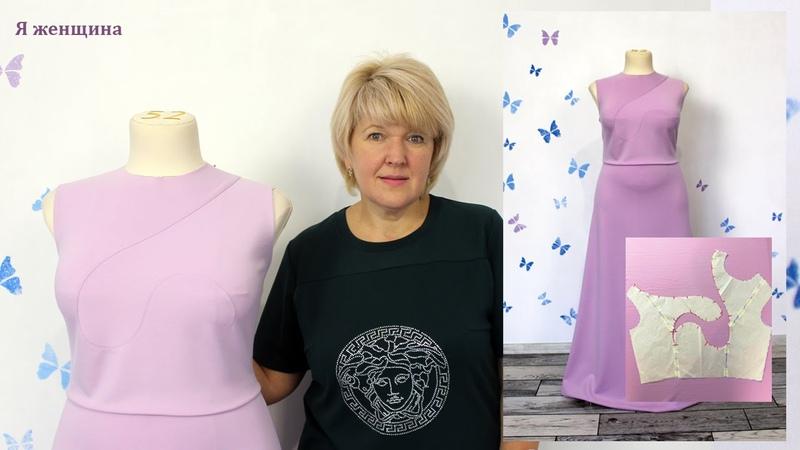 Моделирование нарядного платья с невероятными рельефами Начинаем подготовку к Новому Году