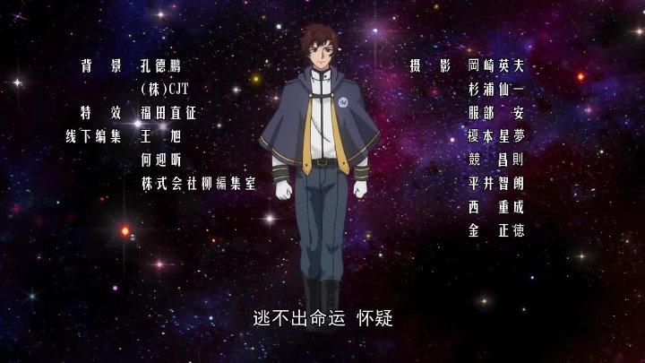 Озвучка 2 серия Маг на полную ставку 3 Quanzhi Fashi III Amazing Dubbing