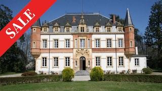 Купить ЗАМОК ВО ФРАНЦИИ Верхние Пиренеи Замки, виллы, особняки, поместья, историческая недвижимость