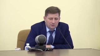Фургал о снижении зарплат чиновникам (Хабаровский край)